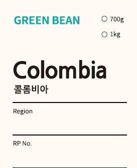 콜롬비아 나리노 허니 잉가 - 700g